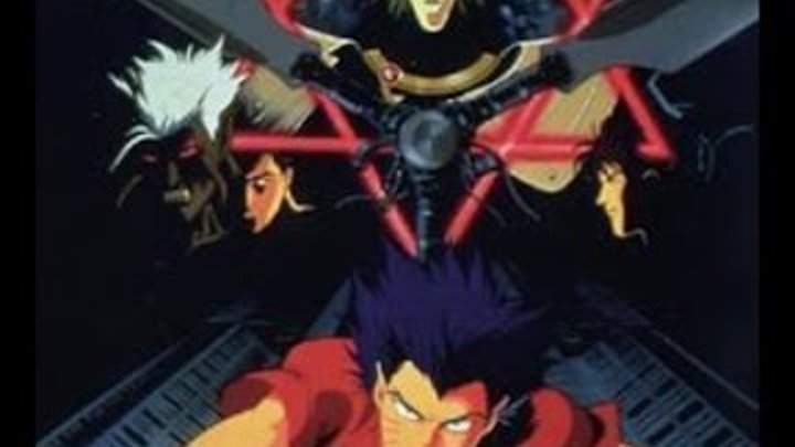 Urotsukidoji - Legend of the Demon Womb - Dubbed in English - Adult Anime 18+