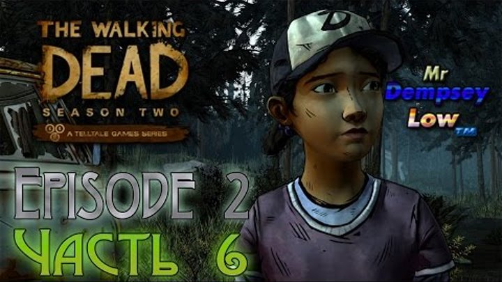 The Walking Dead: Season 2 - Ep. 2 - МЕЖ ДВУХ ОГНЕЙ - #6