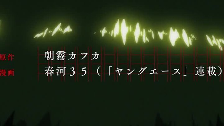 [WwW.VoirFilms.org]-Bungou Stray Dogs 09 VOSTFR _HD720p_