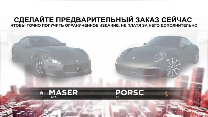 Need for Speed- Most Wanted 2 - E3 2012 Трейлер