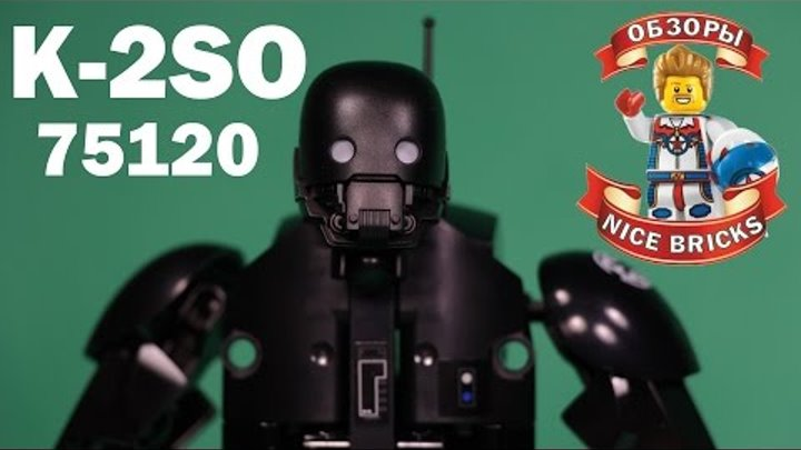 LEGO 75120 Star Wars Rogue One K-2SO На русском языке