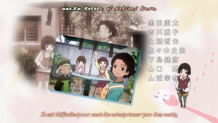 Streamay Tamayura S2 more aggressive Vostfr Episode (2)