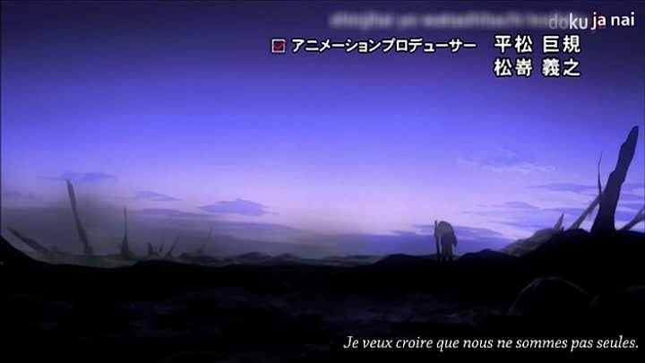 Streamay Ga-Rei Zero Vostfr Episode (6)