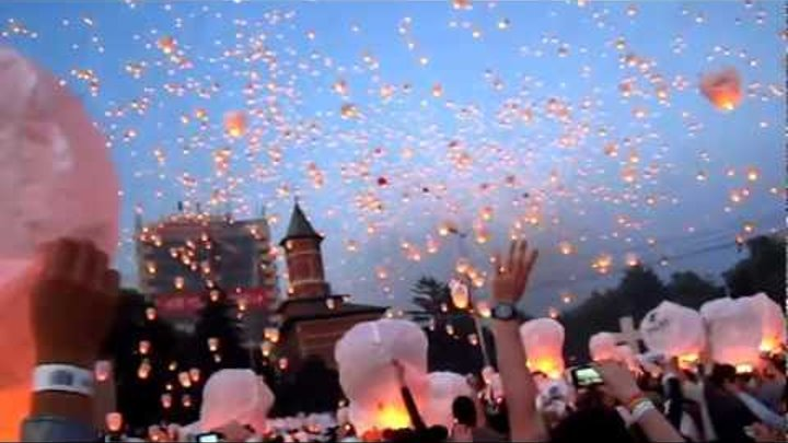 Sky Lantern World Record with over 15,000