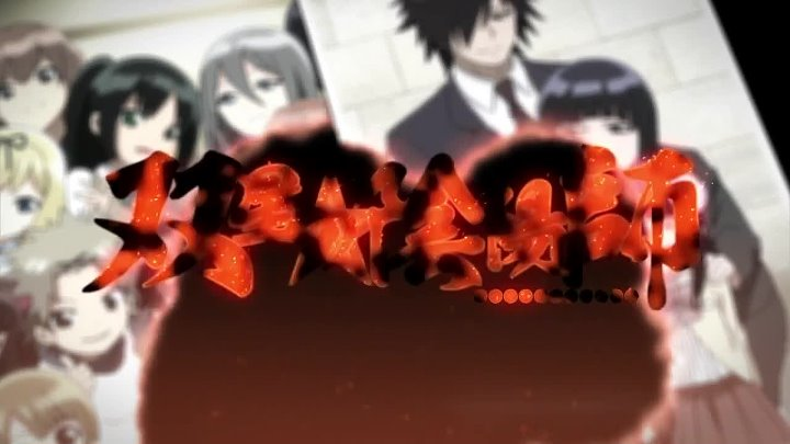 [OP 2] Sousei no Onmyouji _ Twin Star Exorcists _ Две звезды Онмёджи
