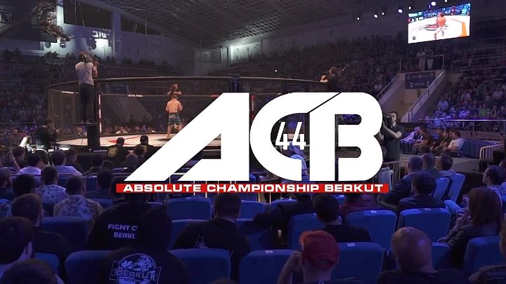 ACB 44 «Young Eagles 12»- promo
