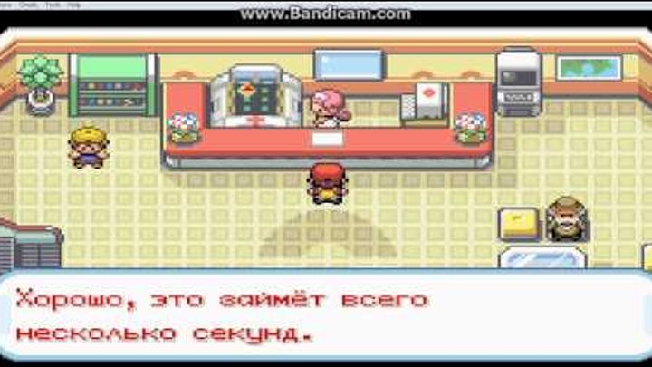 Pokemon – Fire Red Version №2