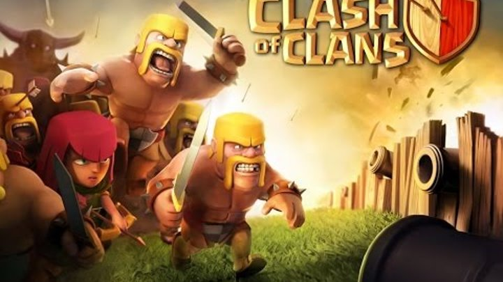 Clash of Clans #9 Обсуждаем игру!