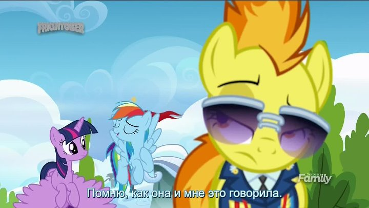 My Little Pony: 6 Сезон | 24 Серия – «Top Bolt»