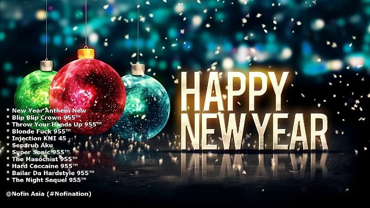 BreakBeat ((((Super Bass)))) Funky House Music Remix (Special Edition - Happy New Year Anthem 2017)