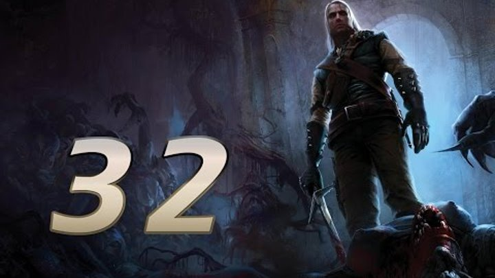Прохождение The Witcher: Enhanced Edition - Серия 32: Профессорок и Королева кикимор