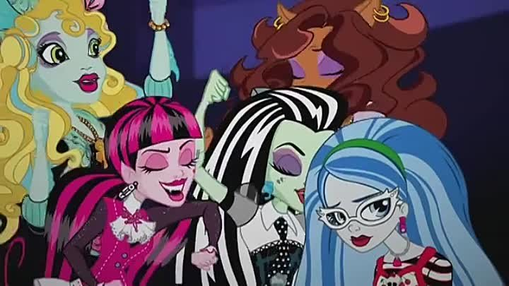 Monster High 1 сезон 14 эпизод