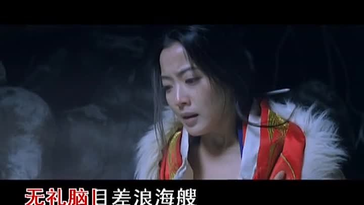 Endless Love (The Myth OST) - Kim Hee Seon ft. Jackie Chan
