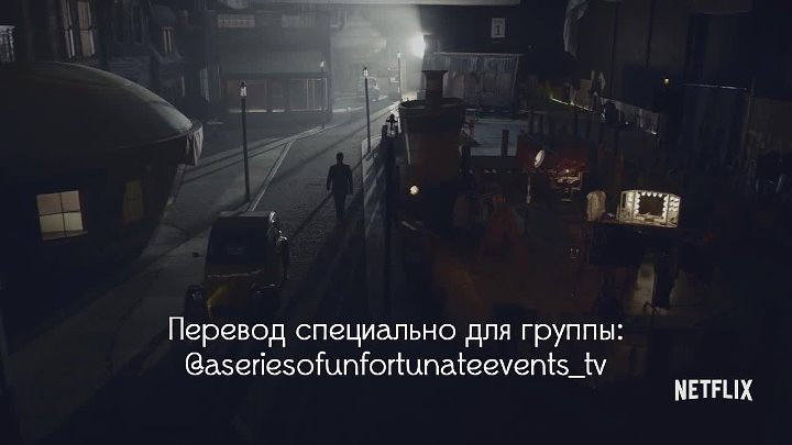Лемони Сникет: 33 несчастья / Lemony Snicket's A Series of Unfortunate Events - Teaser [RUS SUB]