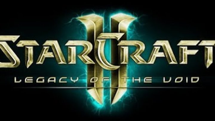 Starcraft 2 Legacy Of The Void Ladder часть 4 страта против зергов найдена