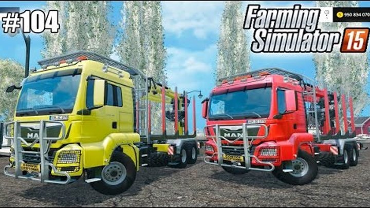 Farming Simulator 15 моды: MAN ЛЕСОПОГРУЗЧИК (104 серия)