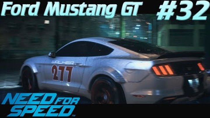 Need For Speed 2015. Прохождение игры. Ford Mustang GT. (XboxONE) #32