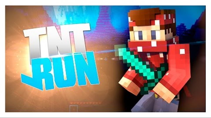 Minecraft: TNT RUN- 2 ЗАНЯЛИ 2 МЕСТО