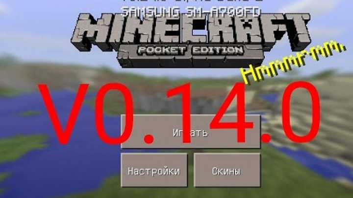 Обзор игры Minecraft Pocket Edition v0.14.0 alpha build 1