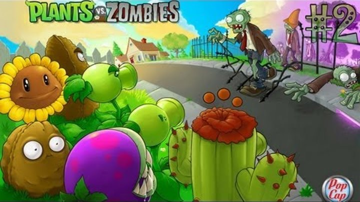 Играем в Plants vs Zombies (Растения против зомби) - Серия 2
