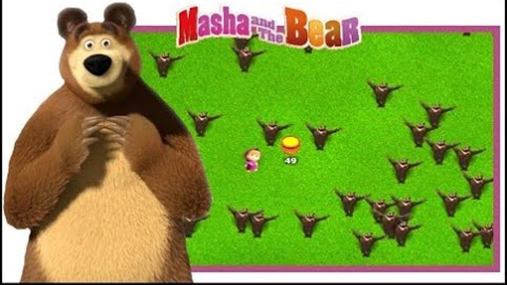 Masha and Bear: Voruy mёd! - Маша и Медведь: Воруй мёд!