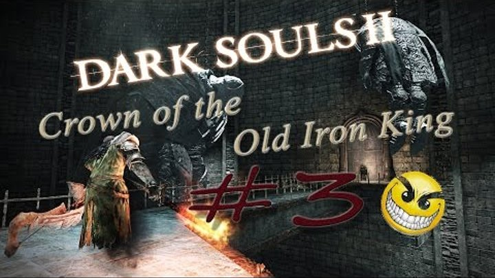 Dark Souls 2 SOTFS: Crown of the Old Iron King DLC. Прохождение. Часть 3. А вот и припёк!