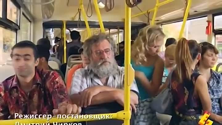 molodejj tv blonde on bus.mp4