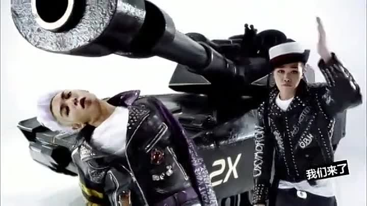 Knock Out - GD TOP - YouTube