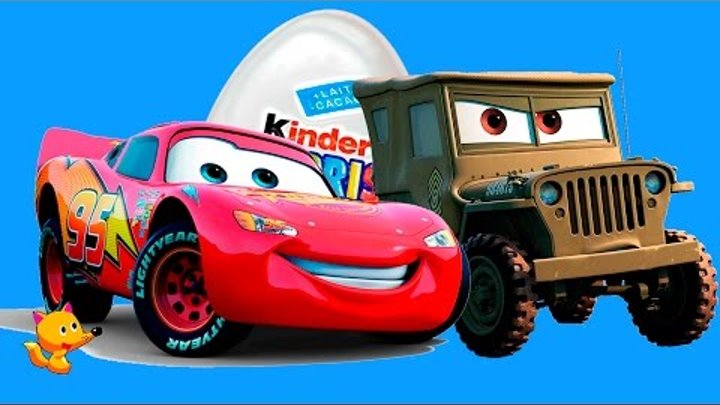5+ cars toys GIANT EGG SURPRISE OPENING Disney Pixar Lightning McQueen kids video McQueen