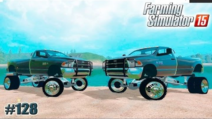 Farming Simulator 15 моды: Lift dodge 3500 (128 серия)