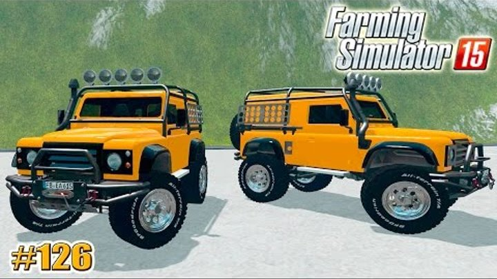 Farming Simulator 15 моды: LAND ROVER DEFENDER (126 серия)