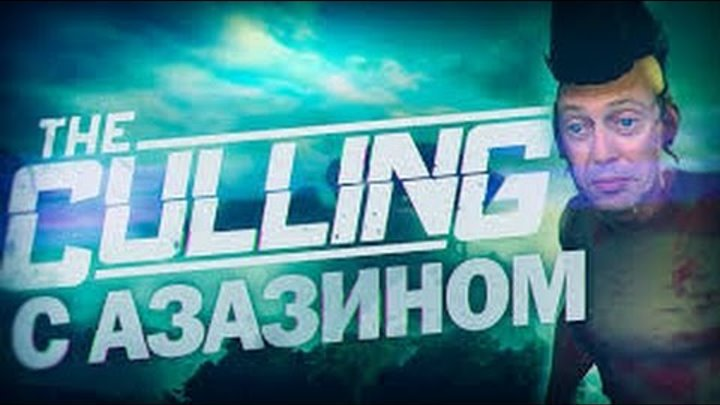 Летсплей The Culling by Azazin Full HD 60fps