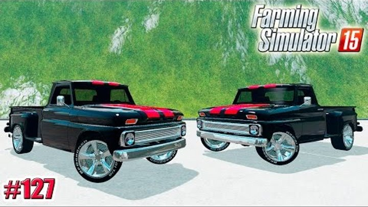 Farming Simulator 15 моды: Chevy C10 stepside Tunning (127 серия)