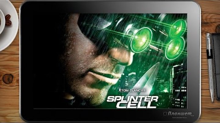 ИГРЫ НА WINDOWS ПЛАНШЕТЕ / Splinter Cell: Chaos Theory / on tablet pc game playing test gameplay