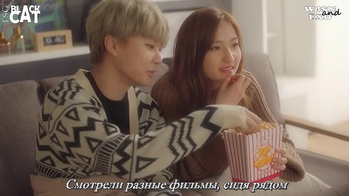 Yu Seungwoo - Whatever (feat. Crucial Star) [рус.саб]