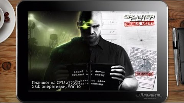 ИГРЫ НА WINDOWS ПЛАНШЕТЕ / Splinter Cell: Double Agent / on tablet pc game playing test gameplay