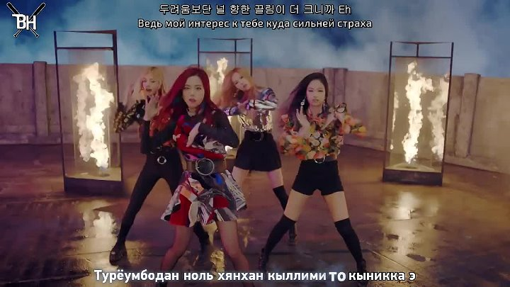[KARAOKE] BLACKPINK - PLAYING WITH FIRE (рус  саб)