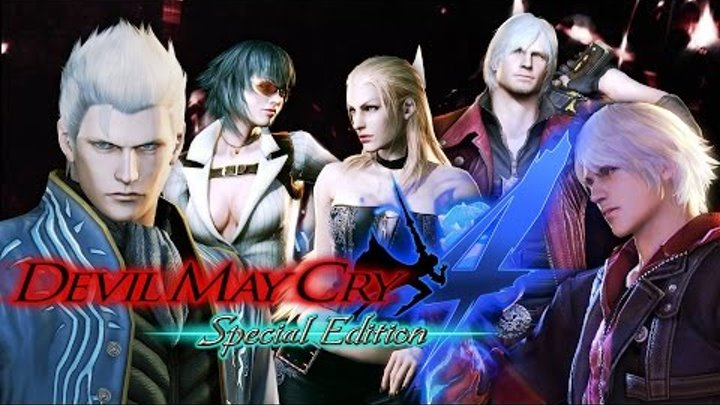 Devil May Cry 4 Special Edition - РУССКАЯ ОЗВУЧКА