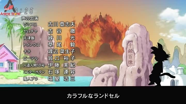 [anime-waw.com] Dragon Ball Super EP 07 [HD] [720p]