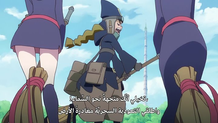 [Animok] Little Witch Academia - 03 [720p]