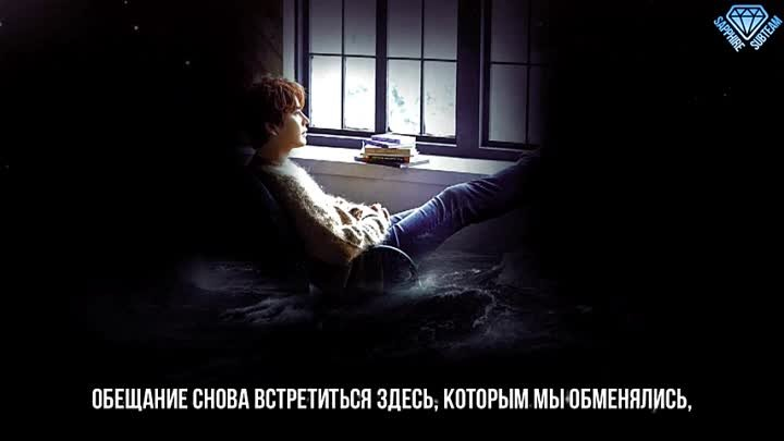 Kyuhyun - In the Future We Meet Again by Chance (рус.саб)