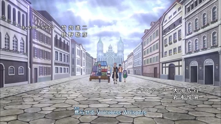 Fairy Tail Opening 17