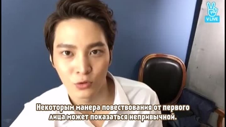 [рус.саб] Joo Won's Lifelog Ep. 1 on V LIVE