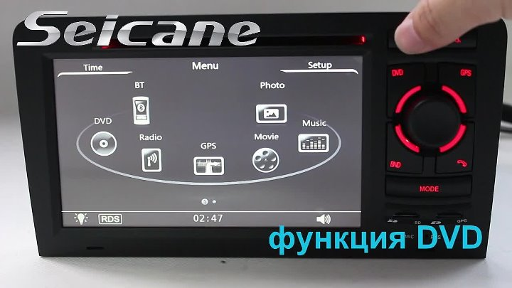 2003-2011 Audi A3 S3 DVD-плеер c GPS радио USB Bluetooth IPod TV