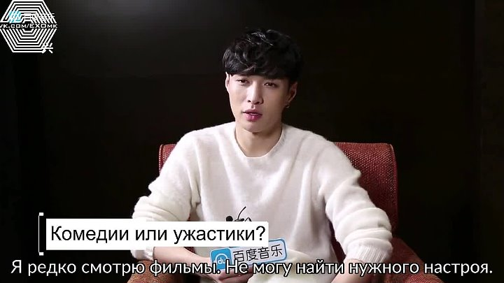 exo lay interview mp