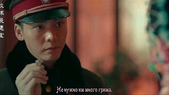 "[Веер и меч / ZOLOTO] Li Nan - OST ""The Mystic Nine"" Ending ( The list of sins)(рус.саб)"