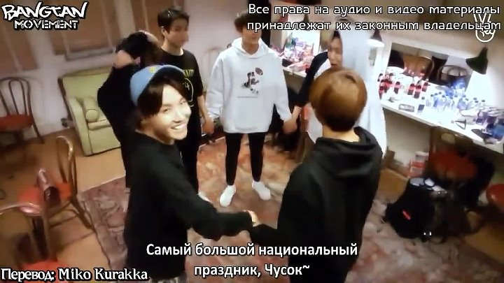 [RUS SUB][27.09.15] V: Hand in hand. -Chuseok Greeting From.BTS-