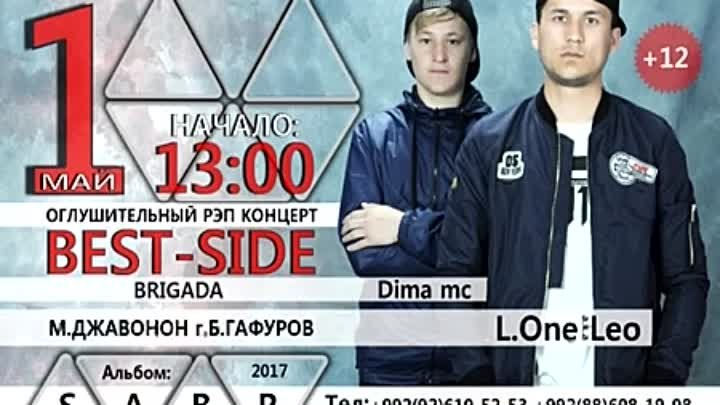 1-май Концерт L.One aka Leo & Dima Mc (BEST-SIDE ProductioN )