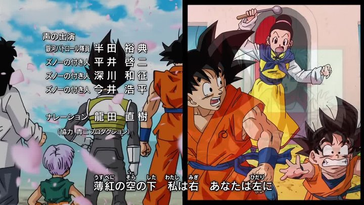 Dragon Ball Super 031 1080p HDTV x265 + Legenda