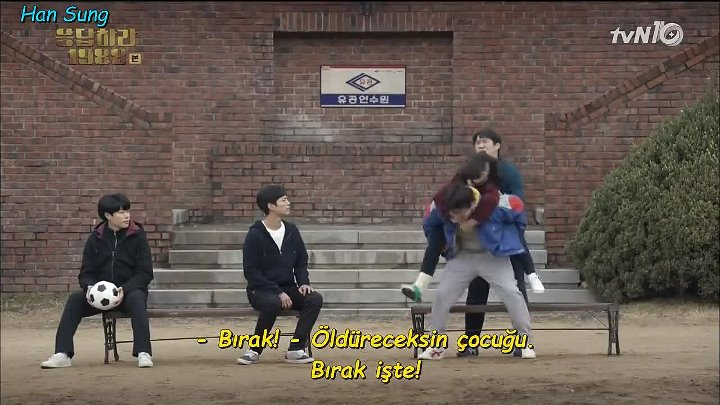17-Reply.1988-Han Sung